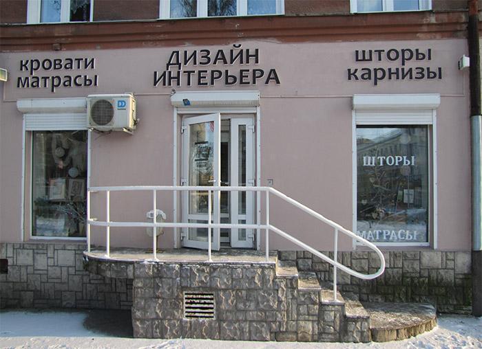 Магазин матрасов в Воронеже